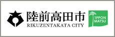 陸前高田市ホームページ